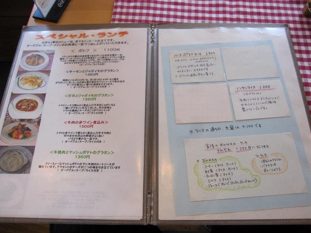 おきらく亭07