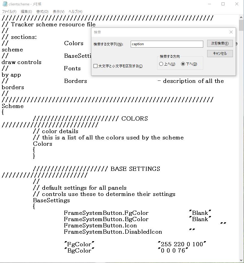 ポータル字幕05