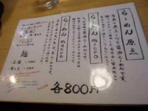 人類みな麺類04
