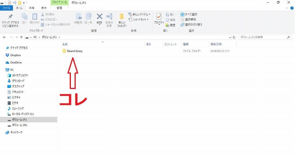 ポータル字幕01