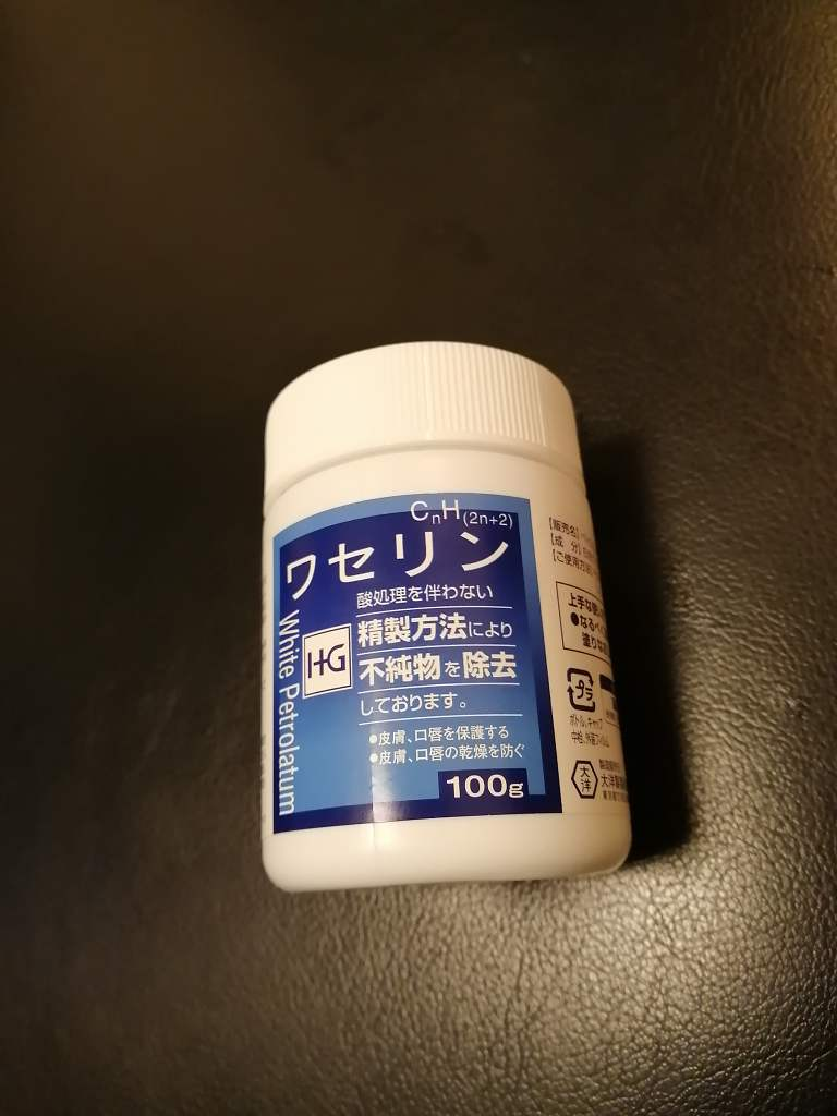 鼻水血02