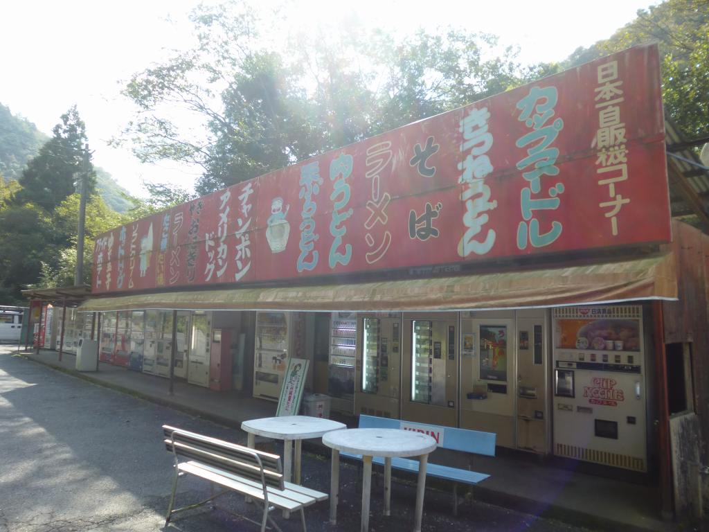 観音茶屋02