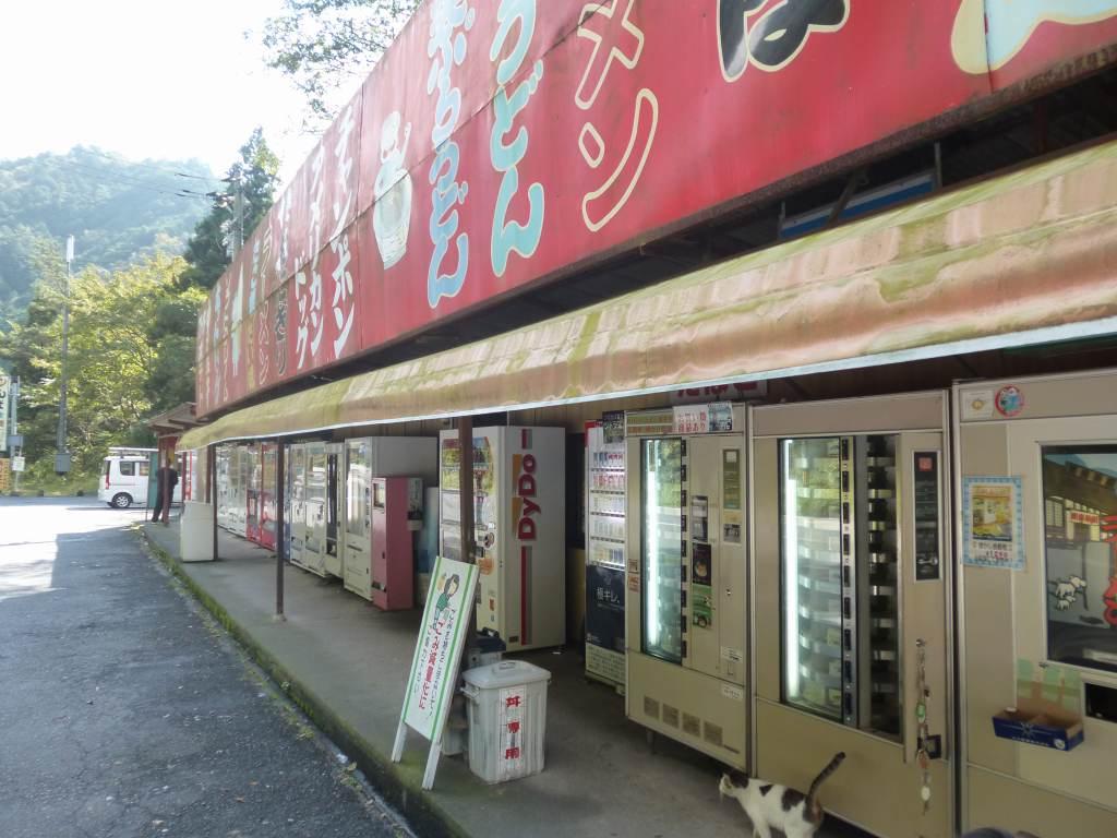 観音茶屋03